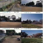 Tennis Court Renovation - 1